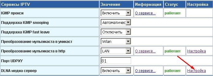 media-serv_1